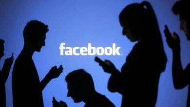 Photo of Facebook Arkadaşlık İsteklerini Toplu Kabul Etme Kodu