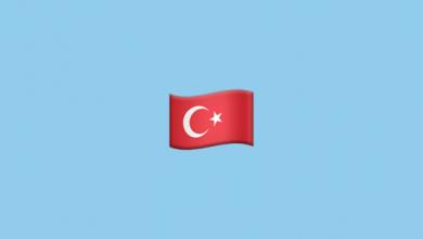 Photo of Türkiye Bayrağı Emoji ☪